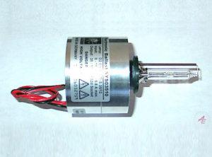 Ballast: Metal Halide 35/50W 12V DC